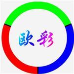 环氧磷酸锌底漆 天津各种环氧漆 天津各色防腐涂料