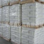 原装进口工业级高纯度硼酸