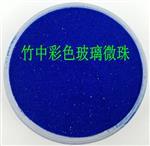 不掉色 高性能 玻璃微珠 烧结 最新产品 玻璃微珠价格