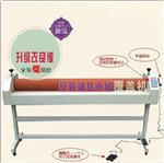 电动冷裱机加重型电动 覆膜机/手摇加电动冷裱机/包含运费