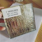 广州坑纹玻璃夹胶 特殊纹理夹丝玻璃