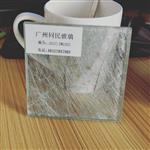 广州夹丝玻璃厂家 移门夹丝玻璃 隔断钢化夹丝玻璃