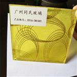 厂家直销艺术夹绢夹丝玻璃 夹胶夹金属丝玻璃