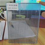 5+5厘夹丝夹绢玻璃 工艺夹丝玻璃