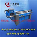 莆田5D竹木纤维集成墙面打印机技术详解