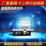 玻璃磨边机供应商 厂家直销  品质保障