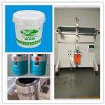 涂料桶丝网印刷机