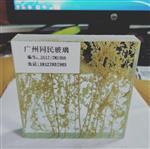 植物夹胶玻璃供应 夹树枝干花玻璃