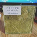广东夹丝玻璃厂家 夹丝玻璃价格 夹绢玻璃
