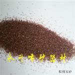 二級各粒度優質棕剛玉,磨具、噴砂、拋光材料 36目棕剛玉砂