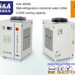 S&A water chiller for laser machines