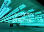 高强度紫外线防霉灯|紫外线杀菌灯|朗普