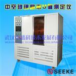 中空玻璃穩態U值測定儀SK-DR800型盛科