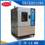 西藏高低温交变试验箱型号