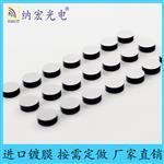 深圳纳宏专供荧光分析仪用492nm窄带滤光片