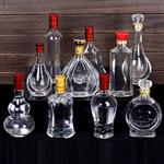 四川白酒瓶一斤装空酒瓶500毫升透明保健酒瓶高档酒密封罐黄酒