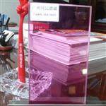 广东彩色夹层玻璃 透明粉红色夹胶玻璃