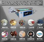 金属玻璃面板UV平板打印机多少钱