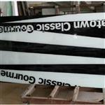 烤漆玻璃工艺厂家 黑色颜色工艺烤漆玻璃