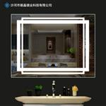时间表卫浴镜子LED智能触摸发光镜防雾镜方形浴室镜酒店工程专