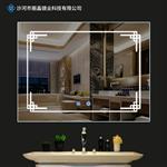 丽晶智能防雾浴室镜四周led灯镜壁挂卫生间镜洗手间可定制