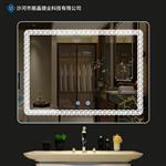 丽晶化妆卫浴镜壁挂卫生间酒店 防雾智能LED浴室镜子可定制