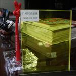 广东彩色夹层玻璃 透明黄色夹胶玻璃