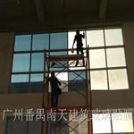 广州防爆10分六合彩—十分彩大发官方贴膜厂家介绍