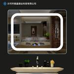 浴室镜卫生间壁挂led灯镜洗手间贴墙化妆无框防雾镜子可定制