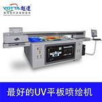 沙河玻璃电视背景墙彩印设备UV打印机多少钱