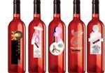 文山广南玻璃瓶【玉树曲麻莱高档红酒瓶】广南白酒瓶500ml厂