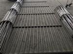 不锈钢链杆式输送网链,支轴网带