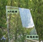 四川AR玻璃優質廠家供應