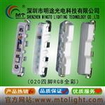 020全彩指示燈用LED高顯指小體積四個腳明途光電