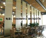 惠州惠东县活动移门隔墙