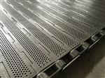 寧津不銹鋼鏈板生產廠商