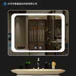 供应酒店 洗手台 浴室防雾镜 智能开关 带led灯光防雾镜