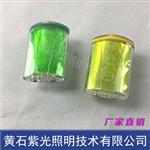 紫光照明YJ1800长寿强光防爆方位灯规格
