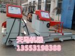加工断桥铝门窗需要几台机器 价格多少