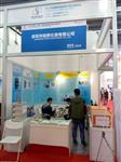 全自动表面应力仪(中国市场)代理商