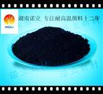 铜铬黑|高温黑|耐高温黑色无机颜料|环保黑|厂价直销铜铬黑