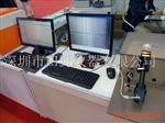深圳供应玻璃应力测试仪FSM-6000LEUV