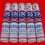 330无硅环保高温胶
