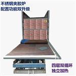 玻璃夹胶炉厂家 台面淋浴房玻璃夹胶炉 定制 不钢钢材质
