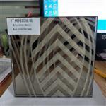 恒大款工艺玻璃 工艺夹胶夹丝玻璃 广州同民供应