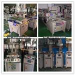 出售回收二手丝印机丝网印刷机移印机