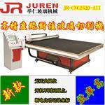 专业厂家生产JR2520高精度切割机
