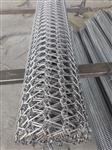 供应1Cr13不锈钢丝退火炉网带  绕丝直径6MM穿丝8MM