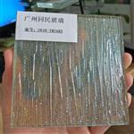 粗糙面夹丝玻璃 凹凸立体面夹丝玻璃