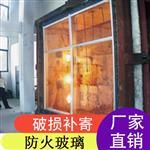 佛山恒鑫扬防火玻璃厂家直销单片铯钾防爆门窗专用防火玻璃